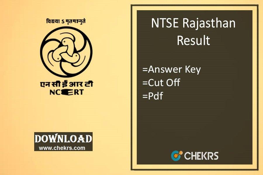 NTSE Rajasthan Result - 5th Nov Answer Key, Cut Off Marks