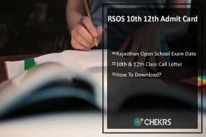 RSOS 10th 12th Admit Card- Rajasthan Open School Permission Letter