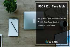 RSOS 12th Time Table- RSOS 12th Exam Date Sheet, Schedule