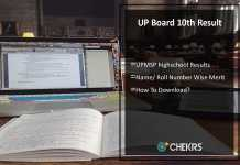 UP Board 10th Result- UPMSP highschool Results, Name/ Roll No Wise
