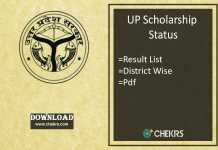UP Scholarship Status Result