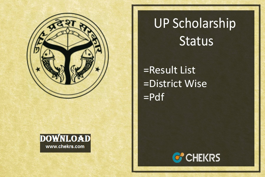 UP Scholarship Status: Result, Bank/ District Wise List