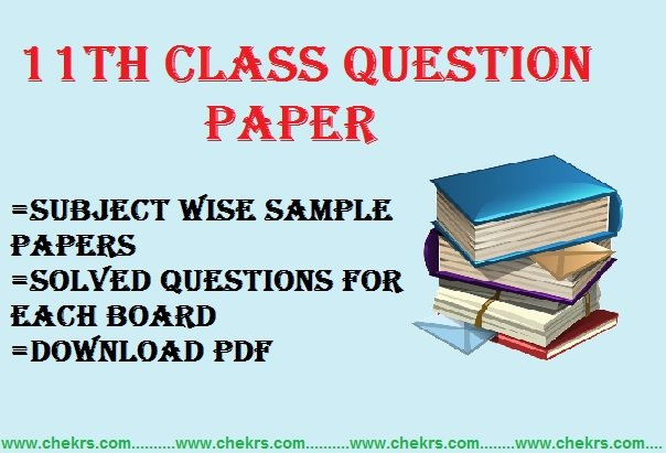 11th class question paper