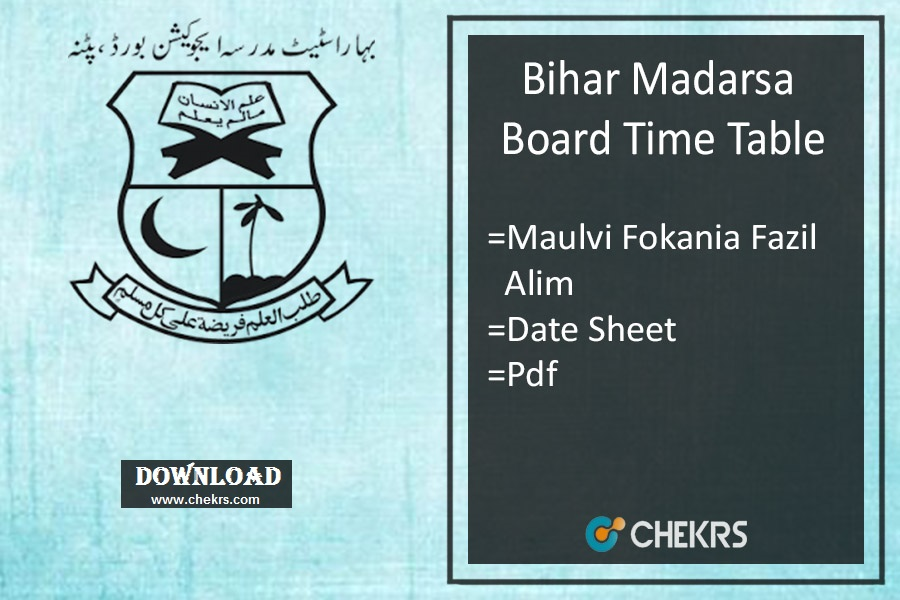 bihar madarsa board time table