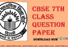 cbse 7th class question paper