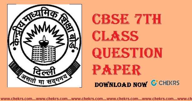 cbse 7th class question paper
