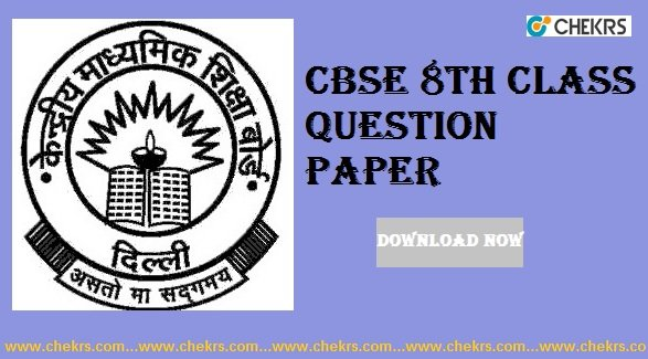 cbse 8th question paper