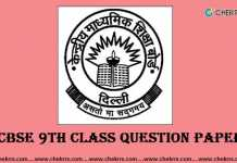 cbse 9th class question paper