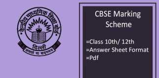 cbse marking scheme