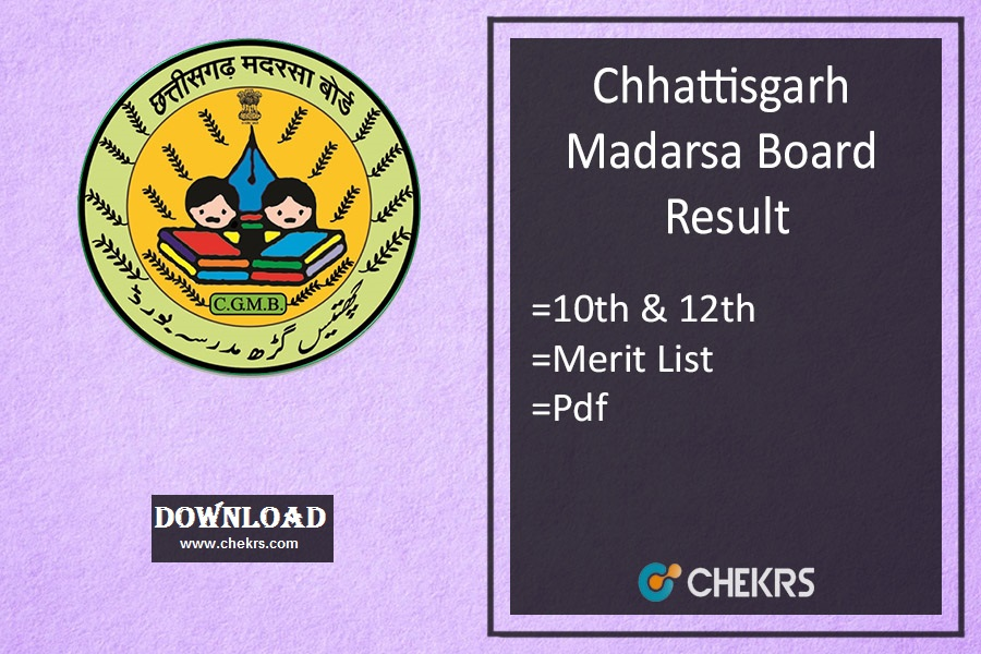 cg madarsa board result