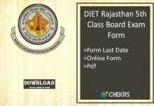 diet rajasthan 5th board exam form