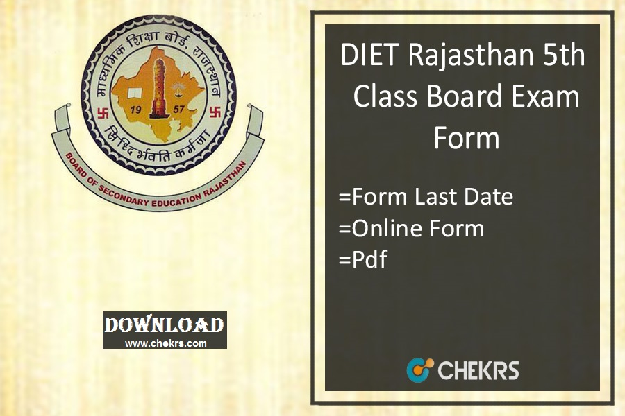 diet rajasthan 5th board exam form