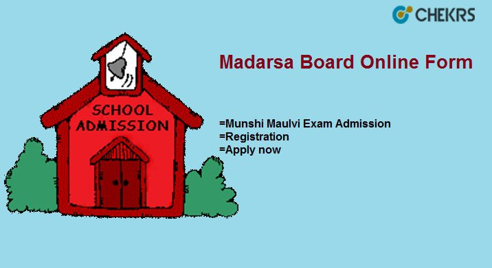 madarsa board online form