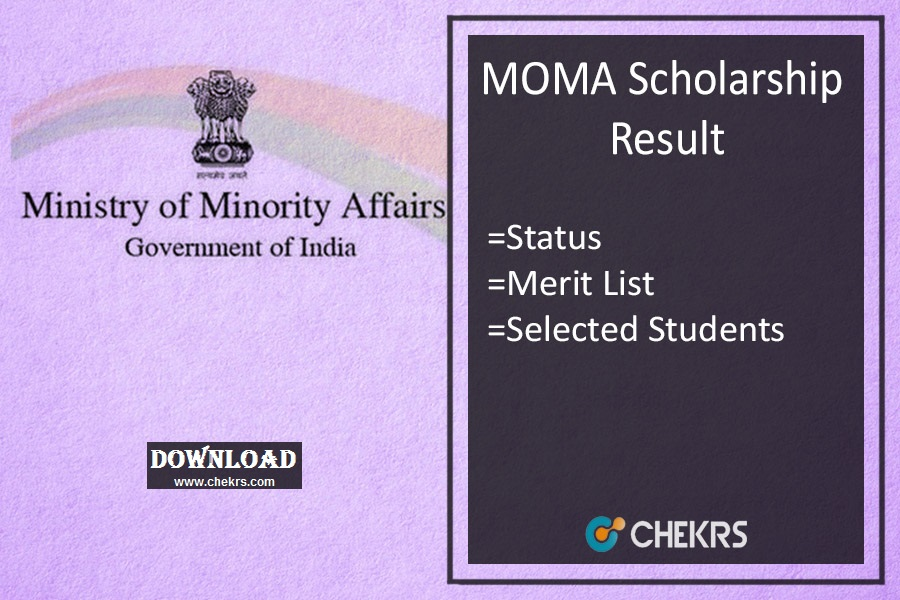 moma scholarship result