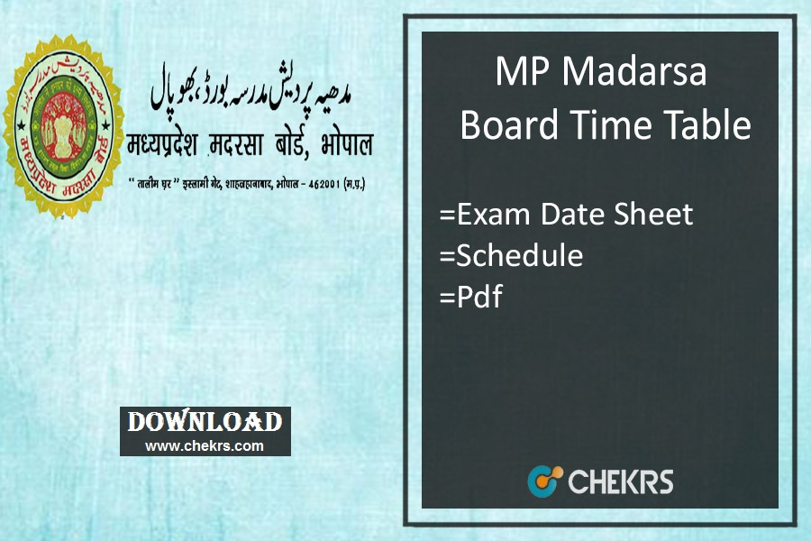 mp madarsa board time table