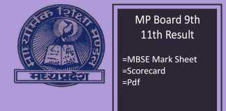 mpbse 9th 11th result