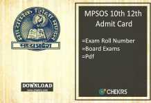 mpsos 10th 12th admit card