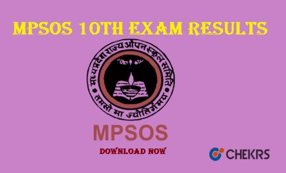 mpsos 10th exam results