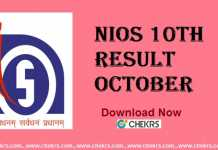 nios 10th result