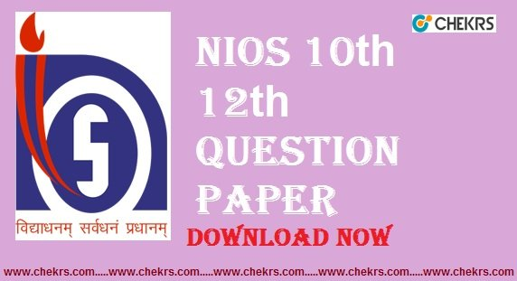 nios question paper