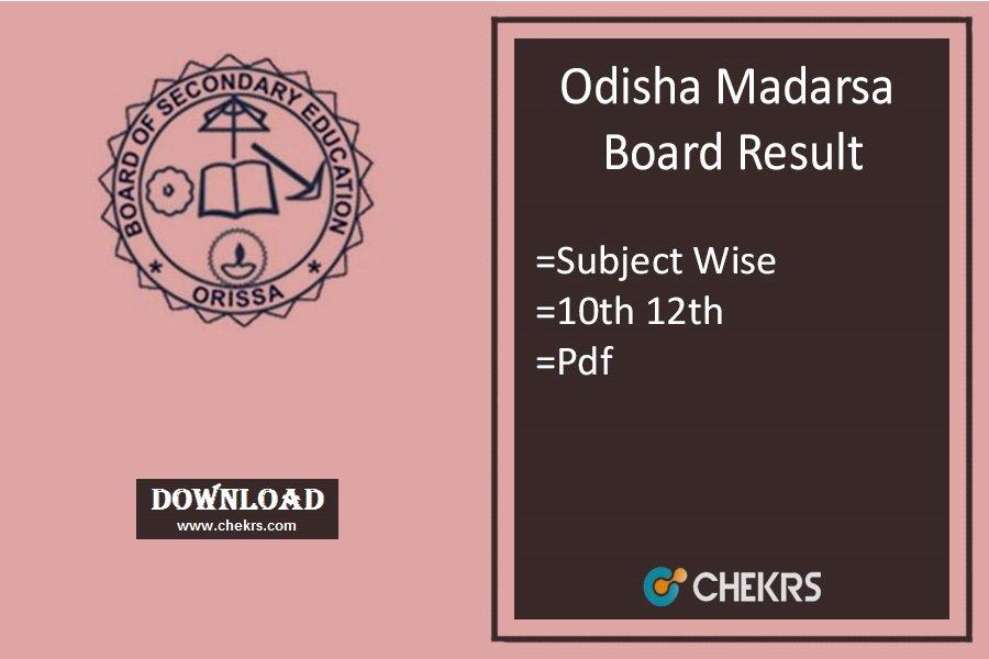 odisha madarsa board result