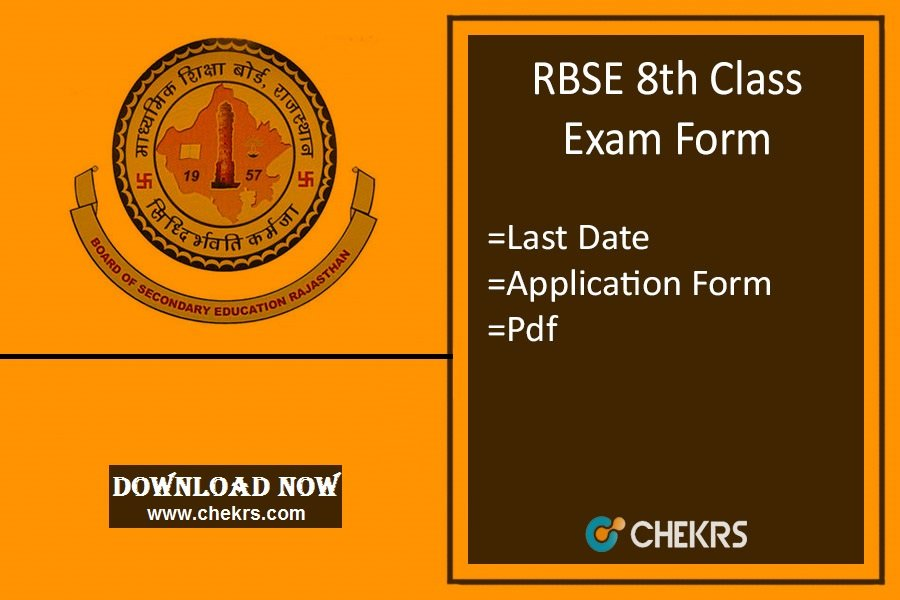 rbse 8th class exam form