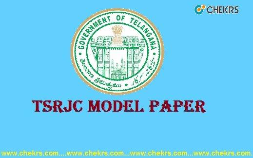 tsrjc model paper