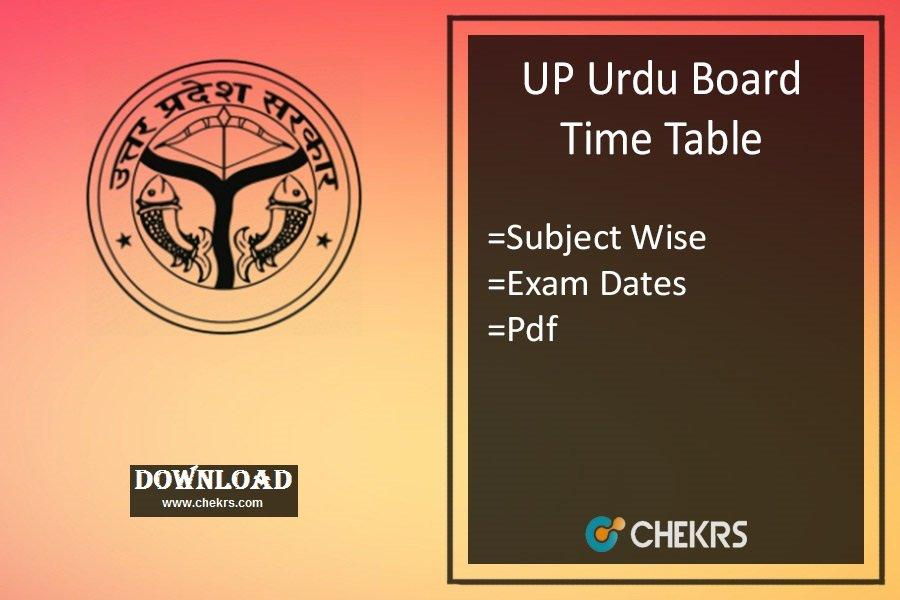 up urdu board time table