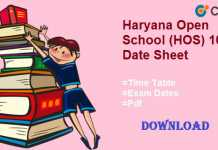 hos 10th date sheet