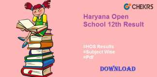 hos 12th result