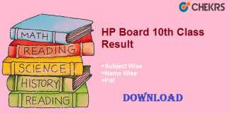 hpbose 10th result