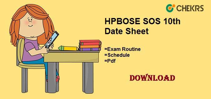 hpbose sos 10th date sheet