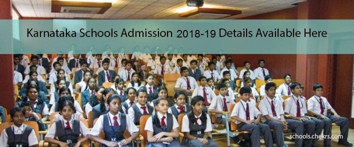 karnataka school admission