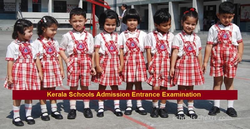 kerala school admission entrance exam