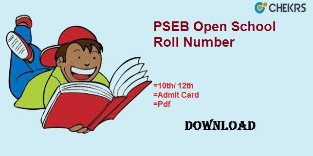 punjab open school admit card