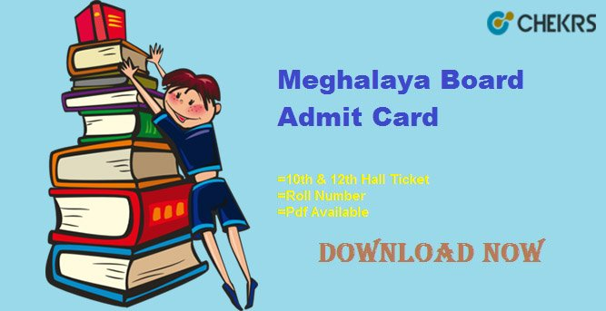 mbose admit card
