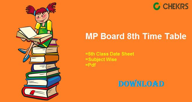 mp board 8th time table