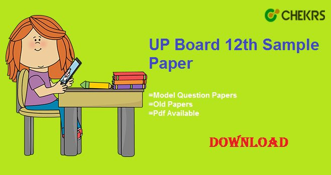 up board 12th sample papers